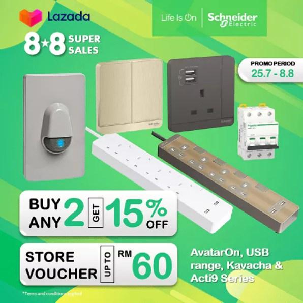 Lazada 8.8 Super Sales (1)