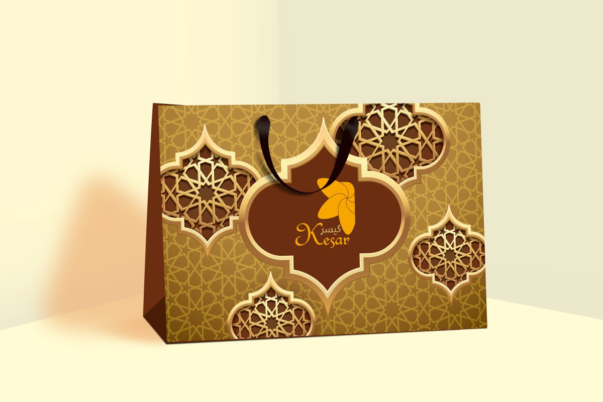 Kesar Sweets box branding traditonal muscat packing design , Islamic