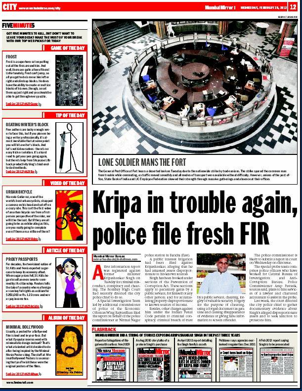 29th Feb 2012 Mumbai Mirror Page 12
