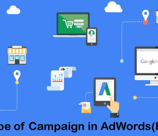 Google Adwords, Abhiseo
