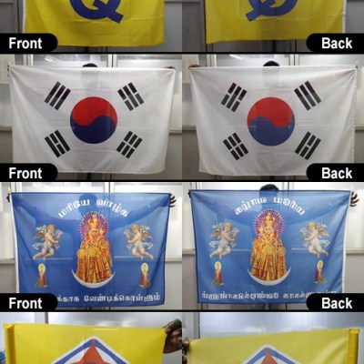 Custom Printed Sublimation Flags