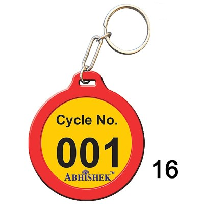 Red key chain of size 35x 35 mm in Round  shape designed for id card holder, company event or school custom logo. Fully customizable and personalized with thousands of designs and prints  You may also refer keychains as ket tags, key rings, id card holde