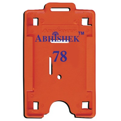 Two Side Insert Holder of size 54x86 mm in Colour and OrientationIt is ideal for business, schools and organization for all there ID card needs. Not only it protects the keep the id cards safe but also provides high branding value and personalization t