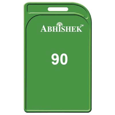 Two Side Pasting Holder of size 48x72 mm in Green Colour and Vertical OrientationIt is ideal for business, schools and organization for all there ID card needs. Not only it protects the keep the id cards safe but also provides high branding value and per
