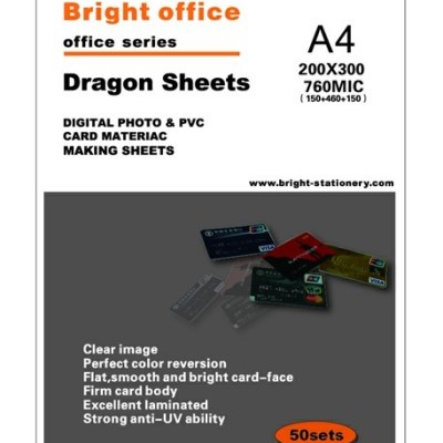 Dargon sheets Office Supply :