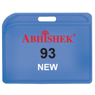 Two Side Pasting Holder of size 48x72 mm in Light Blue Colour and Horizontal OrientationIt is ideal for business, schools and organization for all there ID card needs. Not only it protects the keep the id cards safe but also provides high branding value