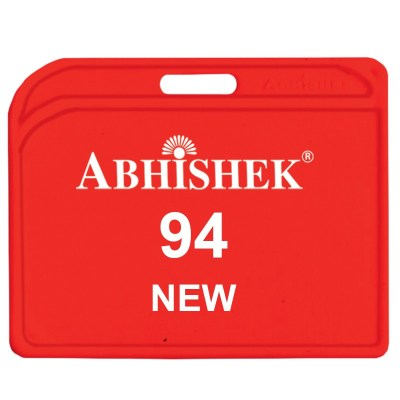 Two Side Pasting Holder of size 48x72 mm in Red Colour and Horizontal OrientationIt is ideal for business, schools and organization for all there ID card needs. Not only it protects the keep the id cards safe but also provides high branding value and per