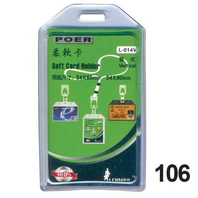 Insert Holder of size 54x86 mm in Transparent Colour and Vertical OrientationIt is ideal for business, schools and organization for all there ID card needs. Not only it protects the keep the id cards safe but also provides high branding value and persona