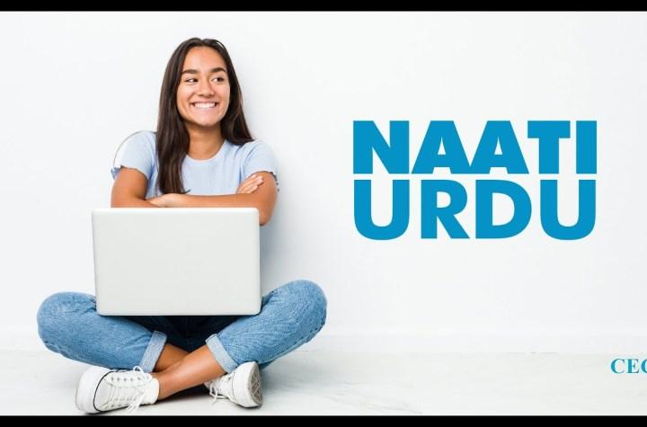 NAATI Urdu