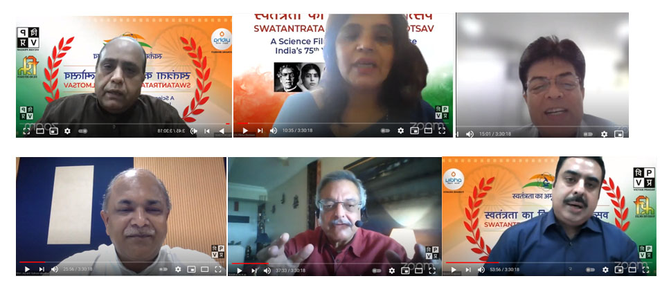 Film festival highlighting role of scientists in Indian independence movement concludes