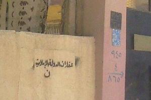 Arabic N 1
