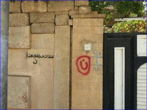 Arabic N 2
