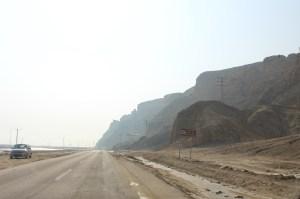 Mt. Sodom