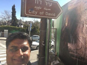 City of David, Jerusalem, Israel