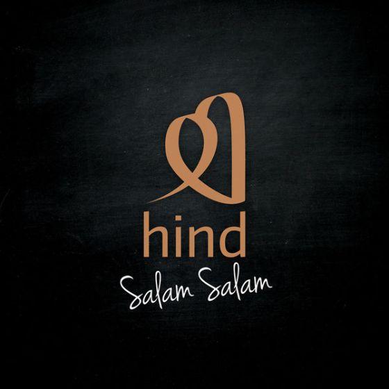 Hind Salam Salam