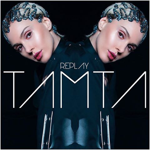 tamta replay.jpg