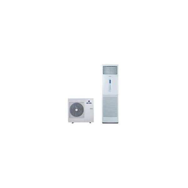 Bruhm 2HP Floor Standing Air Conditioner + Kits