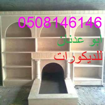 fb_img_1480705402343
