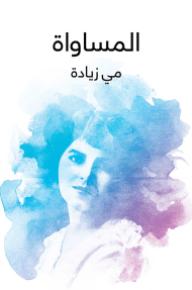Books أبجد