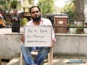 AB KI BAAR… NO MEHNGAAI. #BRINGTHECHANGE