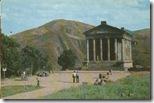 Храм язычников в Армении