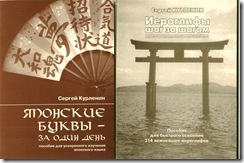словари с.н.курленина. 3, 4..1