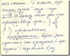 софистика -2. кит. иер