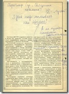 Школа Асена Исмаилова, кит. композитора