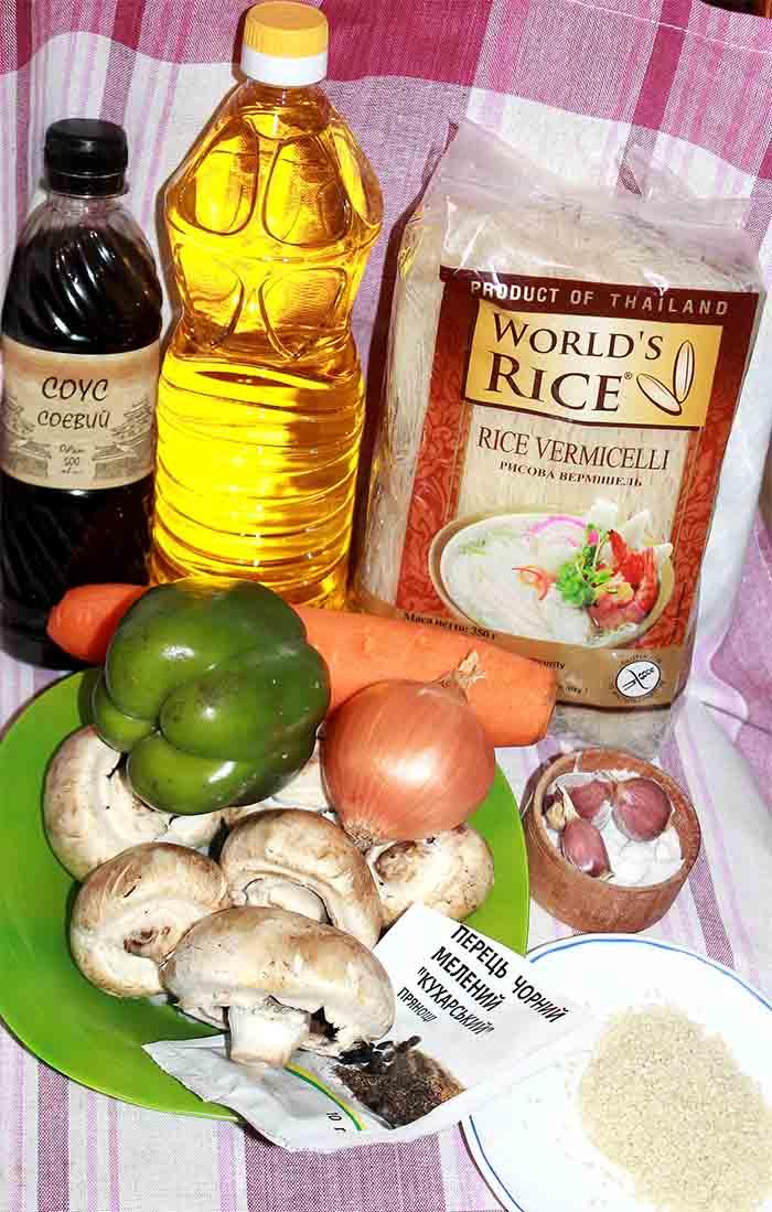 ингредиенты для фунчозы с шампиньонами и овощами