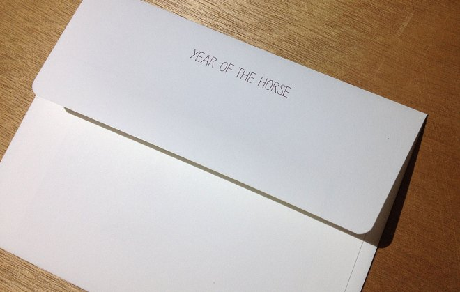 envelope: year of the horse