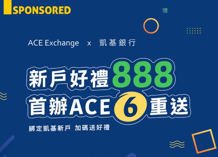 KGI_ACE