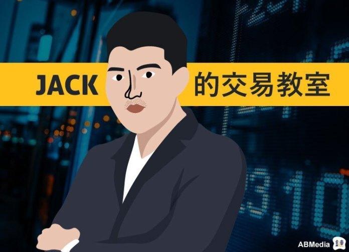 jack交易教室_2