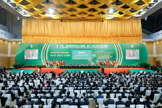 Conference of Financial Area Businesspeople and Officials between China and Portuguese-Speaking Countries