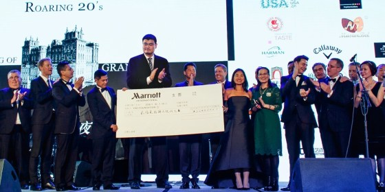 Marriott International Charity Gala Dinner for Yao Foundation