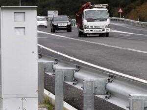 No basta una fotografía para sancionar por exceso de velocidad: la dudosa legalidad de las denuncias automatizadas.