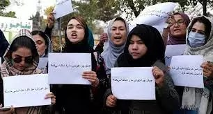 protesting women in Afghanistan
