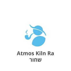 וופורייזר Atmos Kiln Ra אטמוס קילן אר.איי