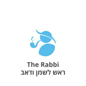 The Rabbi Cartridge ראש לדאבים - טבק עבודי