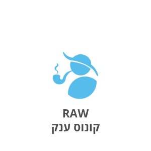 RAW קונוס ענק