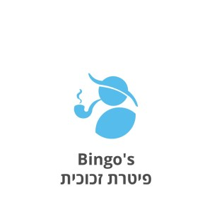 Bingo's פיטרת זכוכית