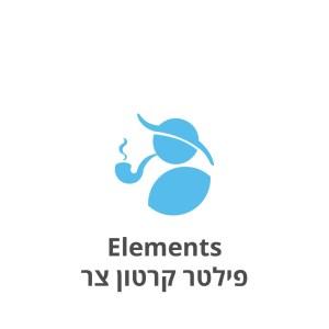 Elements פילטר קרטון צר