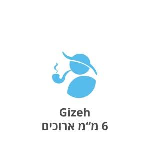 """Gizeh פילטרים 6 מ""""מ ארוכים"""