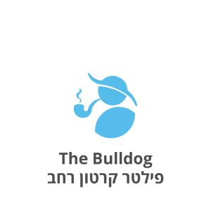 The Bulldog פילטרים רחבים