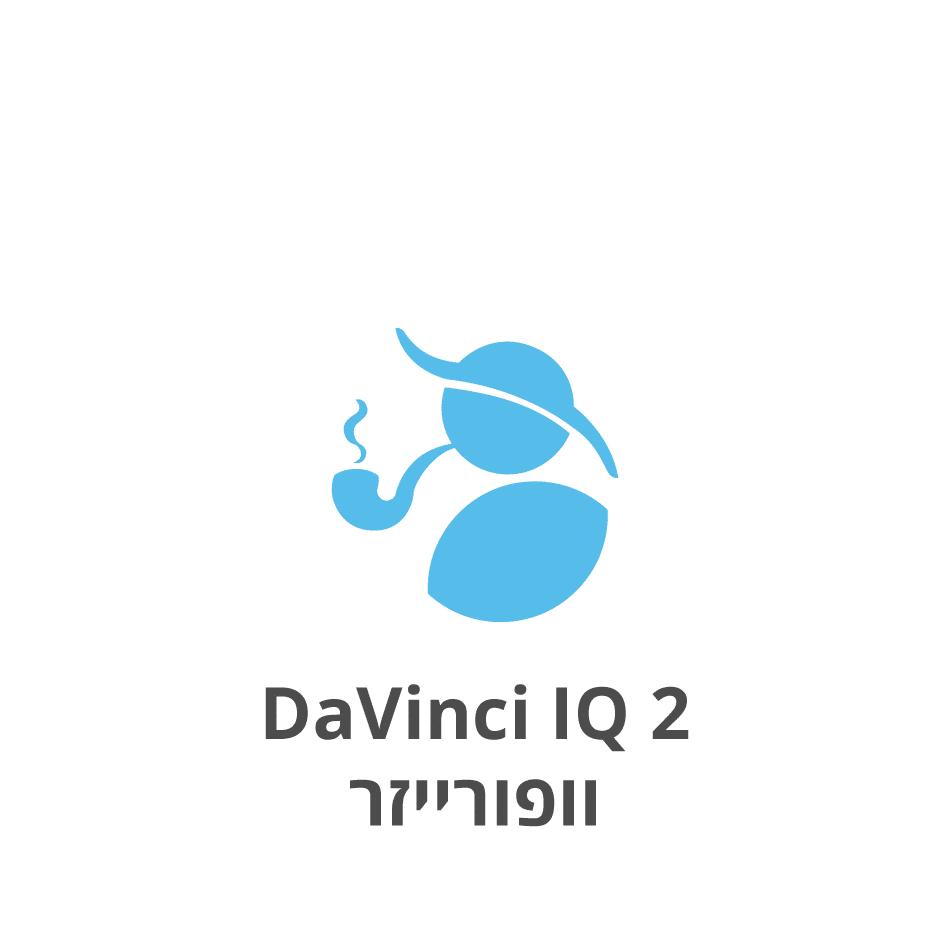 DaVinci IQ 2 Vaporizer וופורייזר דה ווינצ'י אייקיו 2