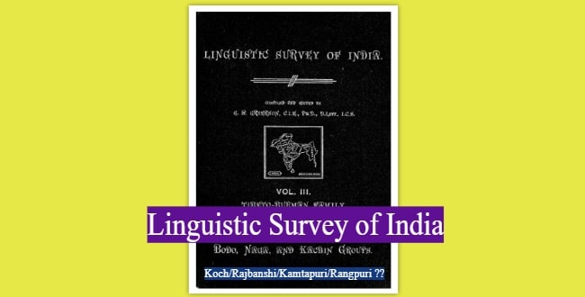 Download Book Linguistic Survey of India BY GA Grierson