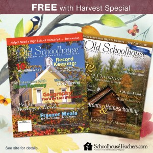 Don't Miss This Special Harvest Sale with SchoolhouseTeachers.com
