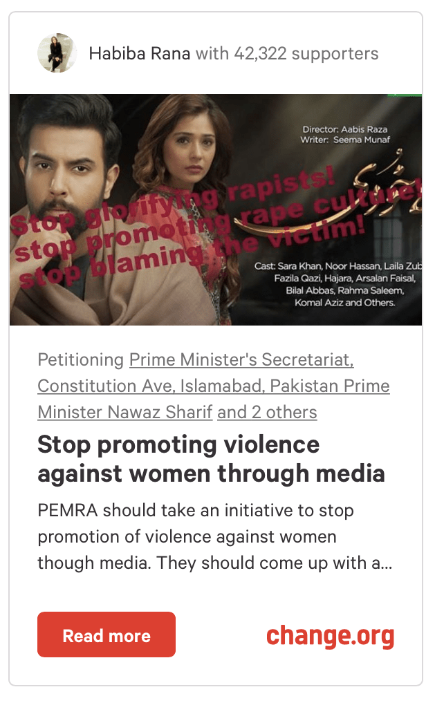 thumbnail image of a change.org petition to stop promoting violence against women through media.