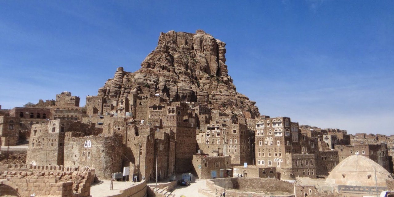 History of Yemen From Ancient Times Until its Fall Under Arabian Rule