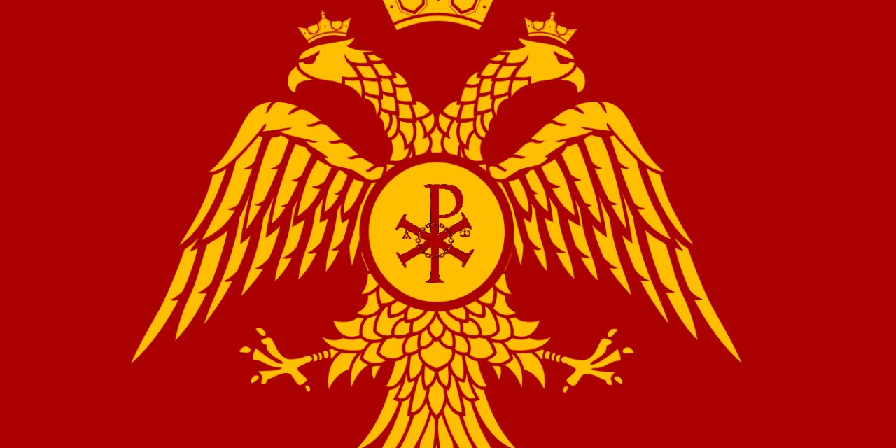 The eastern roman empire in the time of justinian about history the eastern roman empire in the time of justinian biocorpaavc Images