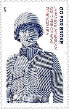 Go for Broke: Japanese American Soldiers of WWII stamp